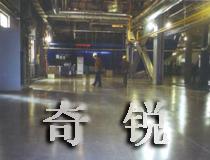 TS80-70各色工业地坪哑光涂料