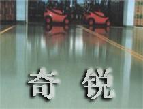 水性工程机械防腐漆